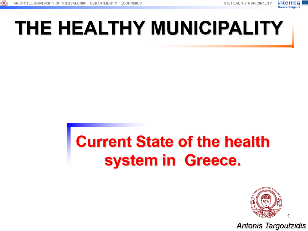 Current State of the health system in  Greece
